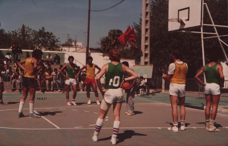 L'apogée du Basket Souiri début année 80 Souv1811