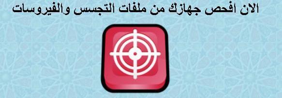 خدمات ملتقى الموظف الجزائرى من حيث الشكل Scaner10