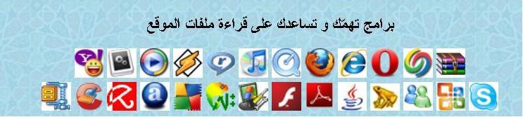 خدمات ملتقى الموظف الجزائرى من حيث الشكل Util10