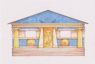 Chalé de Atena Nl11