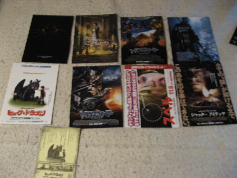 Movie Posters (non-Star Wars) Img_2124