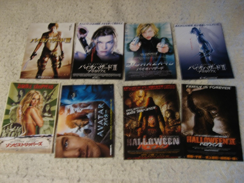 Movie Posters (non-Star Wars) Img_2125