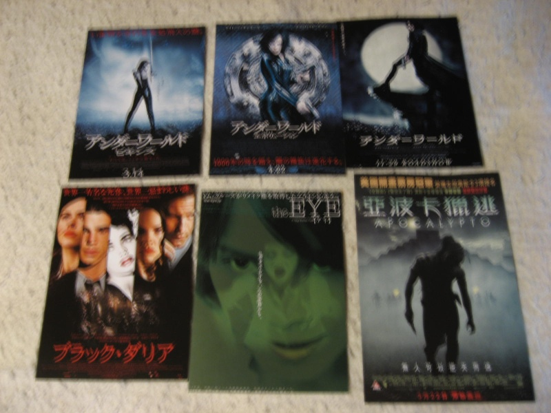 Movie Posters (non-Star Wars) Img_2127