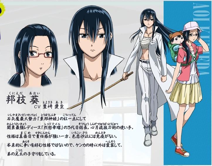 The Tales Chronicle Harem! - Page 3 Aoi_ku10