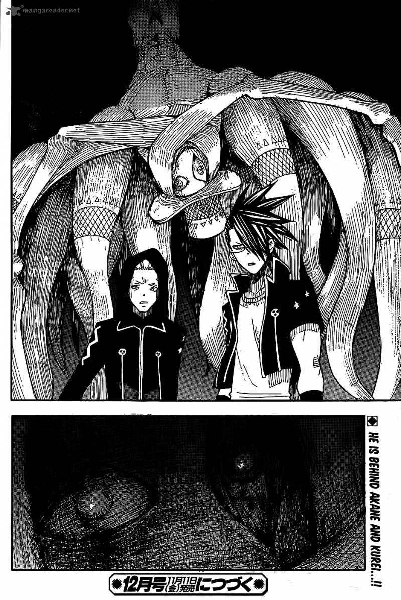 ITT: We post images of epic/stupid/disturbing Game/Manga/Anime images. - Page 17 Soul-e13