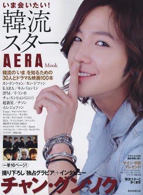 Jang Geun Suk  AERA + Korea TV    Aera0010