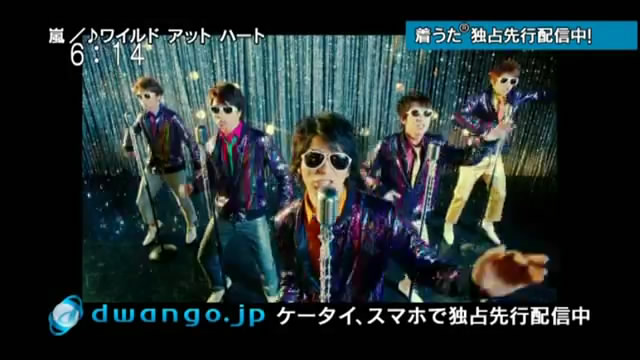 Arashi Wild at Heart Preview Snapsh10