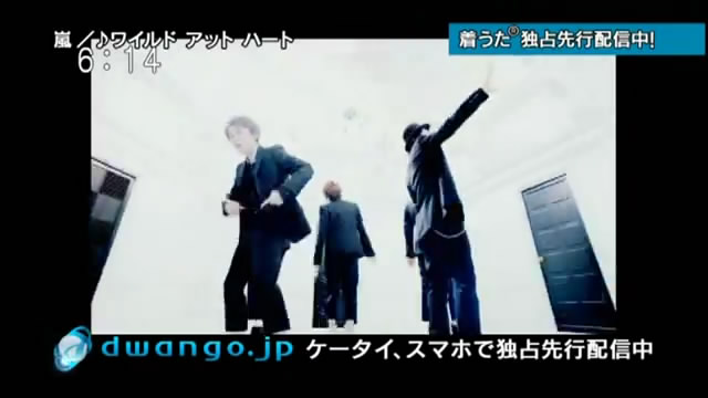 Arashi Wild at Heart Preview Snapsh11