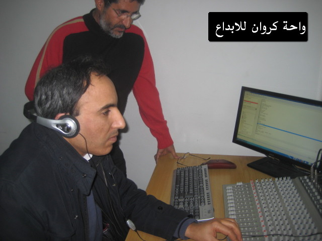 انطلاق راديو اجيال اف ام على تردد 98.8 Img_1210