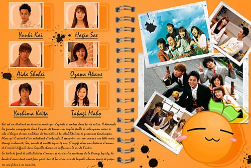 ♥ Orange Days ♥ 6a00c210