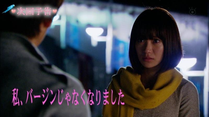 ♥ Watashi Ga Renai Dekinai Riyuu ♥ Jphip910