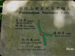 La Chine sac au dos (15): Pèlerinage à la montagne Bouddhiste de Putuo Shan (普陀山) 15_car10