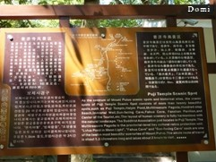 La Chine sac au dos (15): Pèlerinage à la montagne Bouddhiste de Putuo Shan (普陀山) 8_putu10