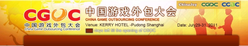 Du 29 au 31 juillet 2011 : Le salon ChinaJoy/Game Outsourcing - 中国游戏外包大全 Cgog_b10
