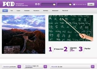 Un nouveau site pour apprendre le chinois mandarin Chinoi10
