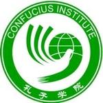 Clermont-Ferrand : 8ème Semaine Culturelle Chinoise (15-22 novembre 2014) Confuc10