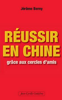 """Le blog """"Réussir en Chine"""" Reussi10"""