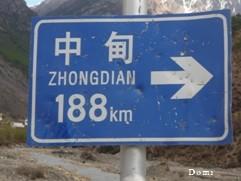 La Chine sac au dos (18) Voyage au Pays du Kham (康巴), Episode 2 : De Shangerila (香格里拉) à Litang (理塘) via Xiangcheng (乡城) Route_13