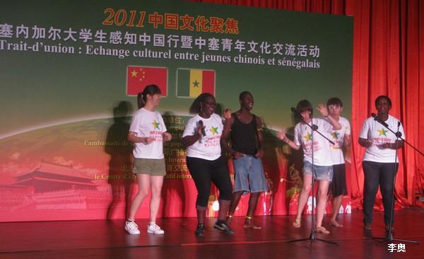 Echanges culturels entre jeunes Sénégalais et Chinois Seneg-10