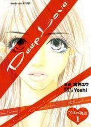 Deep Love - Ayu no Monogatari Deep-l10