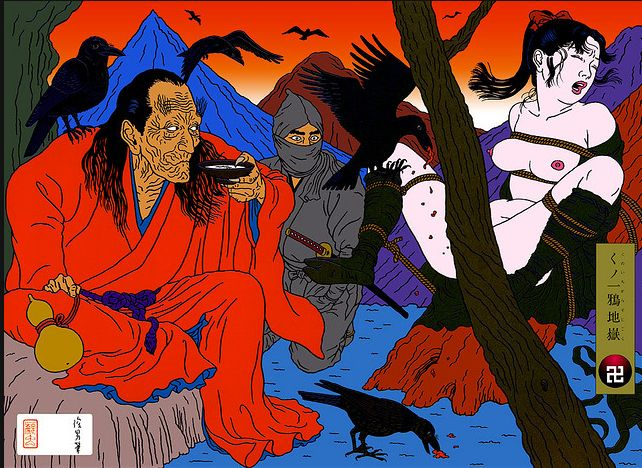 Toshio Saeki, estampes érotiques et cruelles Captur11