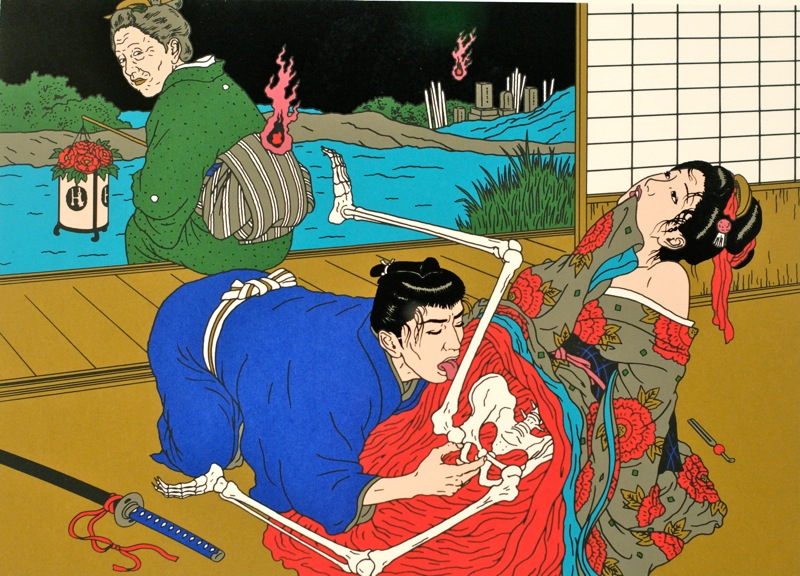 Toshio Saeki, estampes érotiques et cruelles Dsm_5312