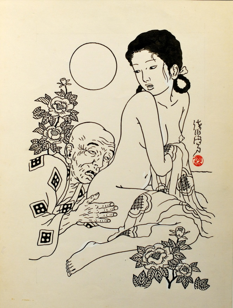 Toshio Saeki, estampes érotiques et cruelles Dsm_5316
