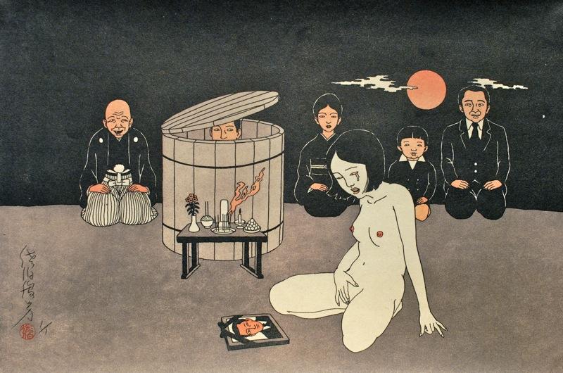 Toshio Saeki, estampes érotiques et cruelles Dsm_5317