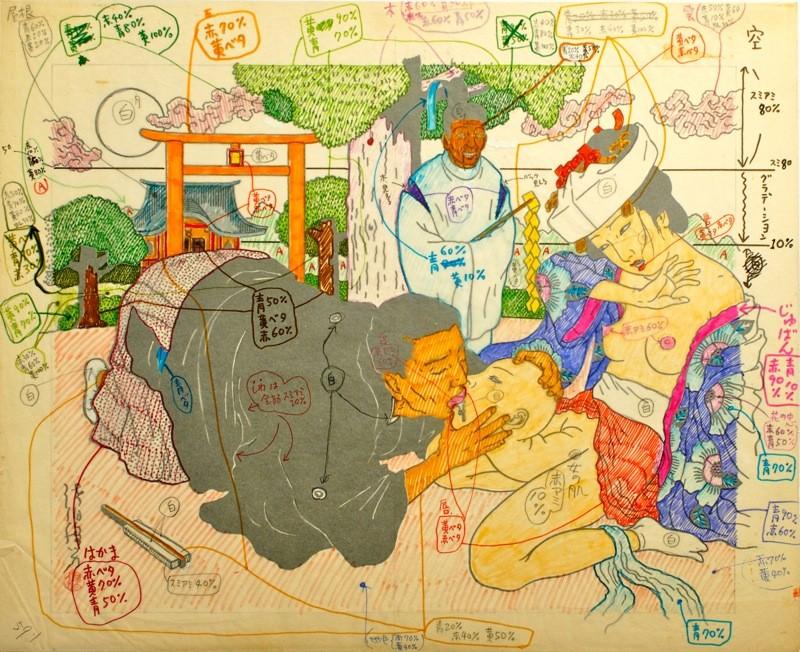 Toshio Saeki, estampes érotiques et cruelles Dsm_5320