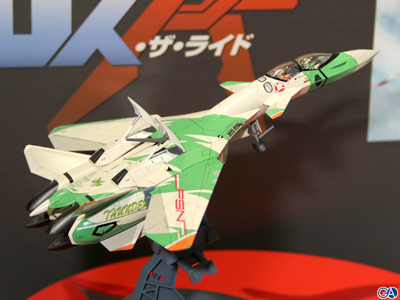 NEWS SUR MACROSS THE RIDE - Page 5 0111