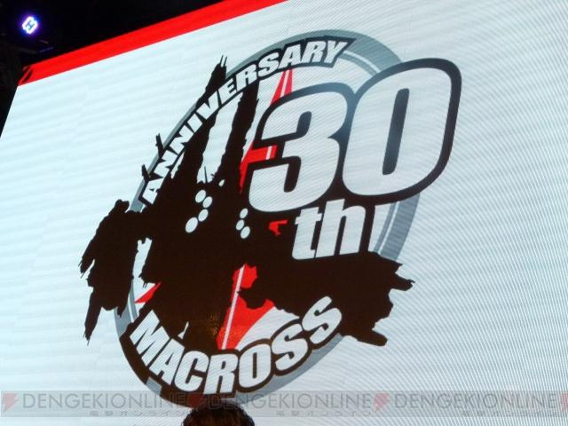 L'annonce du 30ème anniversaire au TGS2011 ? C2011011