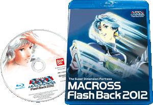 MACROSS DYRL : blu-ray hybrid Pack en juillet 2012 Img_0110