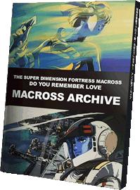 MACROSS DYRL : blu-ray hybrid Pack en juillet 2012 Img_0710