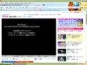 L'annonce du 30ème anniversaire au TGS2011 ? M30th-10