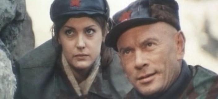 La Bataille de la Neretva - Bitka na Neretvi - 1969 - Veljko Bulajic Vlcs1235