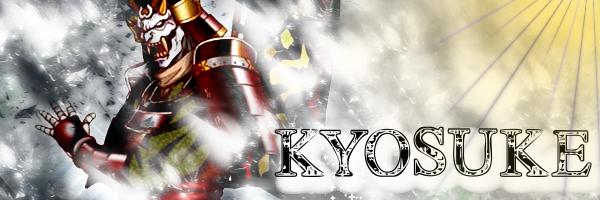 Yorigame Kyosuke  Yoshis11