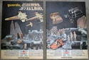 SW ADVERTISING FROM COMICS & MAGAZINES Harbet10