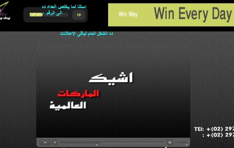 شركة ربحية مصرية مضمونة 100%100 اشترك الان  55_bmp10