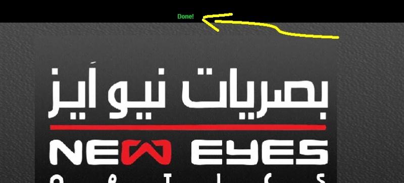 شركة ربحية مصرية مضمونة 100%100 اشترك الان  777_bm10