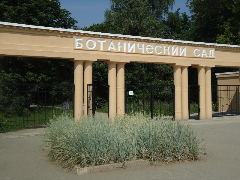 Самара: Ботанический Сад Dsc04814