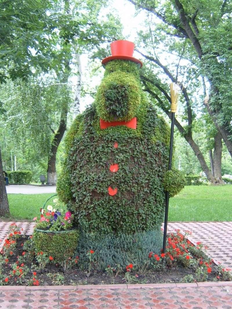 Самара: Струковски сад S3700510