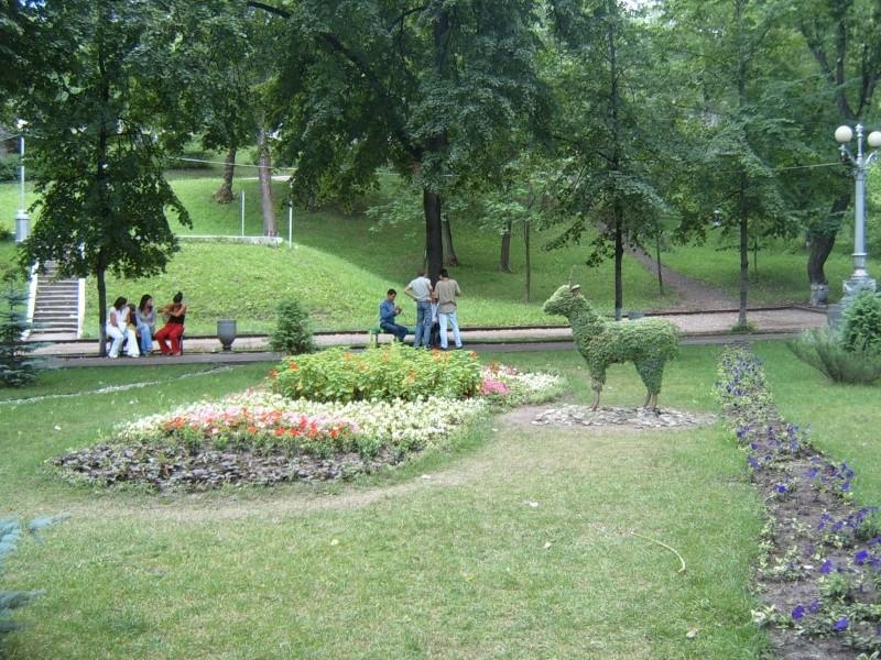 Самара: Струковски сад S3700513