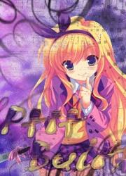 Ptit Bulot ♥ 3_bmp12