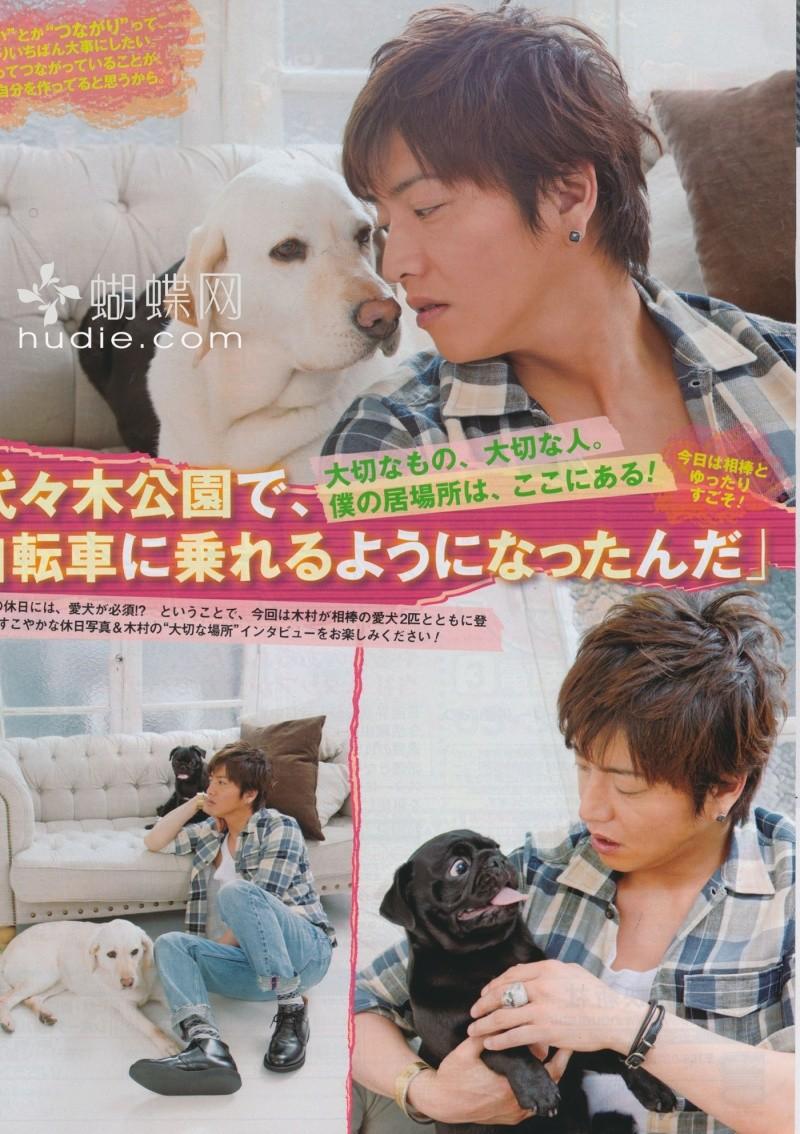 """Takuya Kimura """"Kimutaku"""" - Page 7 0961011"""