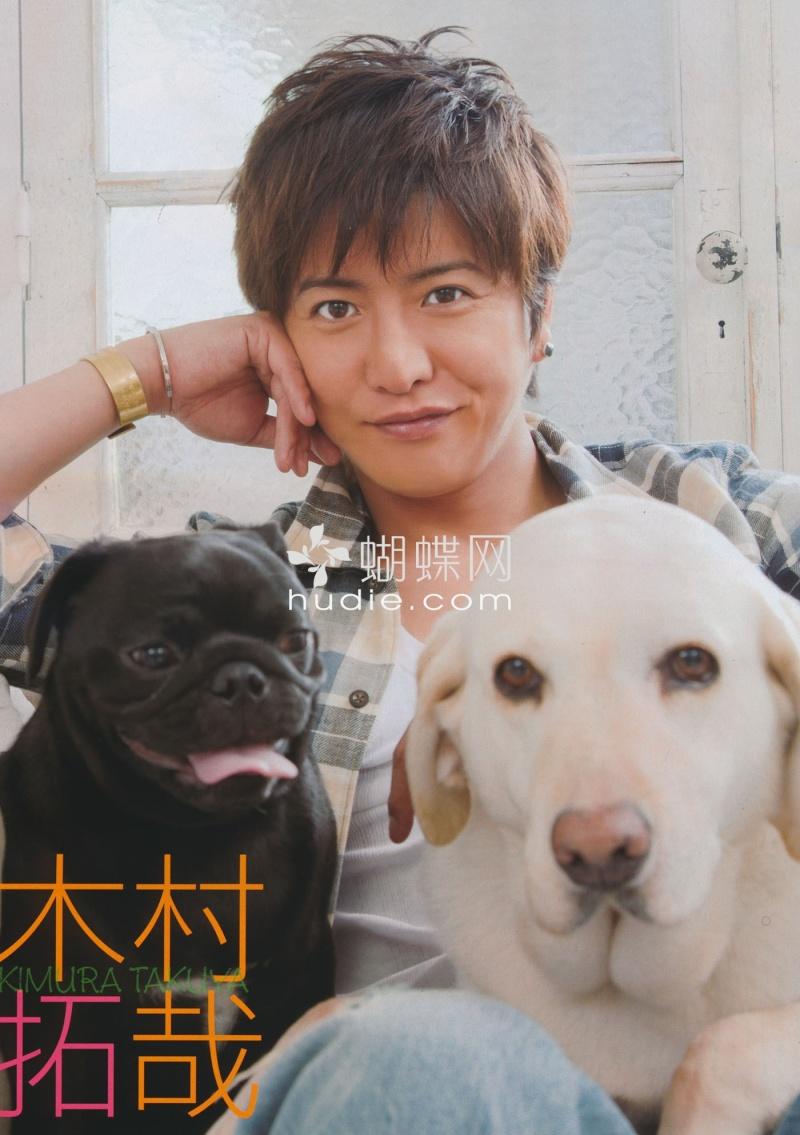 """Takuya Kimura """"Kimutaku"""" - Page 7 0971011"""