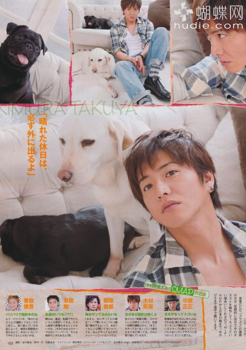 """Takuya Kimura """"Kimutaku"""" - Page 7 0991011"""