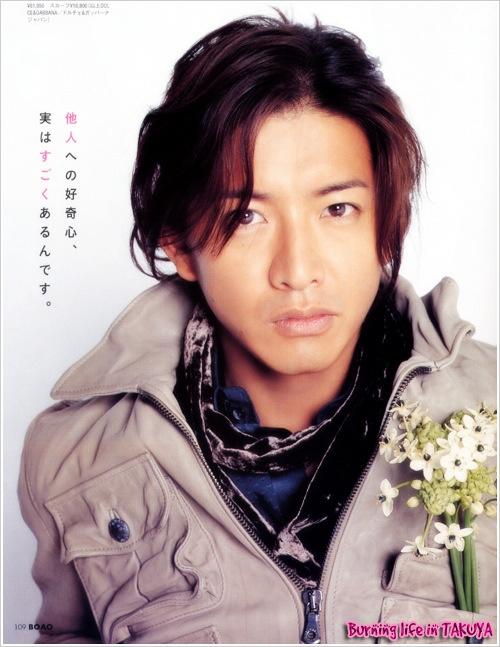 """Takuya Kimura """"Kimutaku"""" - Page 7 16361410"""
