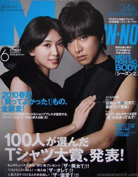 """Takuya Kimura """"Kimutaku"""" - Page 7 Takuya10"""