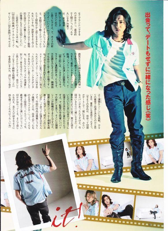 """Takuya Kimura """"Kimutaku"""" - Page 7 U120p113"""
