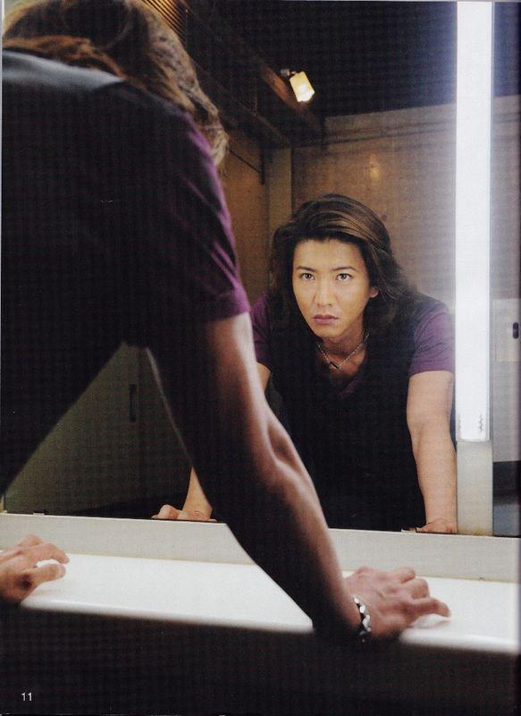 """Takuya Kimura """"Kimutaku"""" - Page 7 U120p115"""
